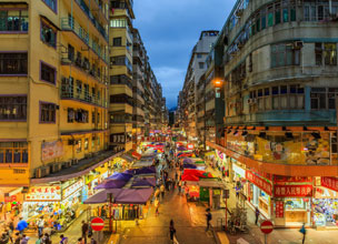 El <em>skyline</em> de Hong Kong es una de sus imágenes más emblemáticas. Fotografía: Shutterstock